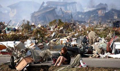 Земетресението в Япония причинило щети за 210 млрд. долара