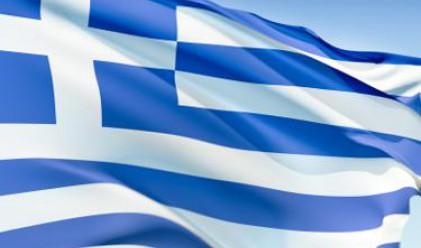 Гърция... всички за един