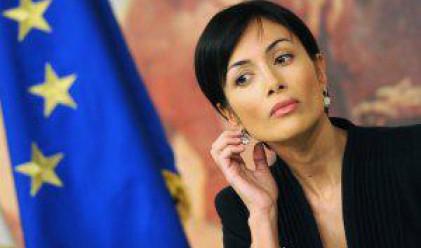Най-красивата италианска министърка се омъжи