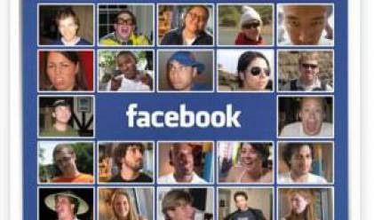 Данъчен издири длъжници по Facebook