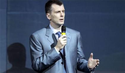 Третият най-богат човек в Русия иска да стане премиер