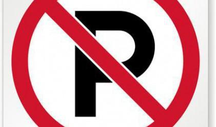 Паркирането изчезва в Европа