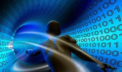 Светът ще генерира 1.8 зетабайта информация през 2011 г.