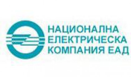 Михаил Андонов застава официално начело на НЕК