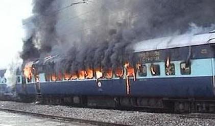 Пътнически влак се запали в движение