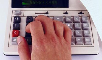 Изтича срокът за първата вноска за имотните данъци