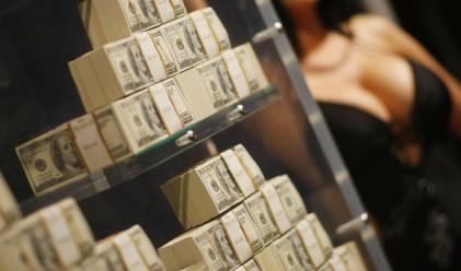 Колко пари са нужни, за да сте в класацията на най-богатите