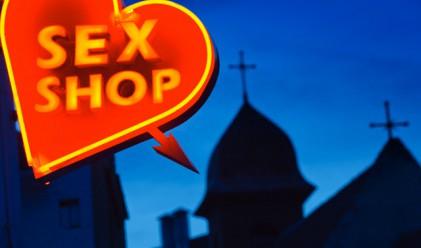 Обир в секс магазин: златен вибратор вместо пари