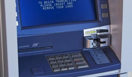"""Взривиха банкомат в квартал """"Надежда"""""""