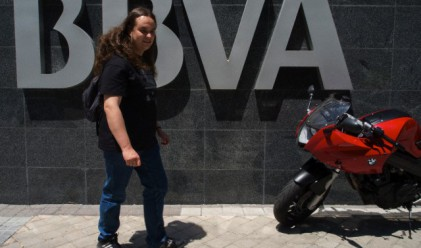 """Испания била в """"ефективен банкрут"""""""