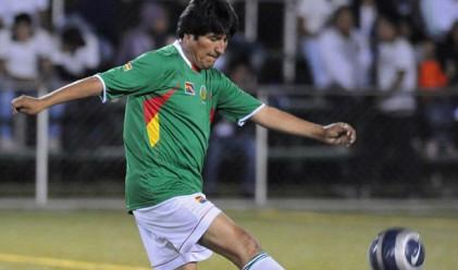 Боливия и Чили ще решават териториален спор във футболен мач