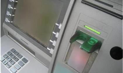 Играч от НБА сложи банкомат у дома си
