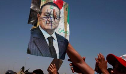 Мубарак получи доживотен затвор