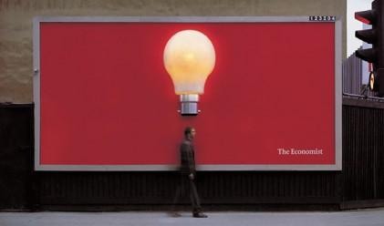 Най-добрите билборди