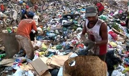 Закриват най-голямото сметище в Латинска Америка