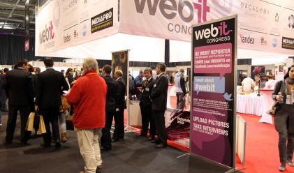 Остава по малко от ден за ранна регистрация за Webit Bulgaria