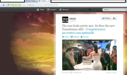 Asus се издъни в Twitter
