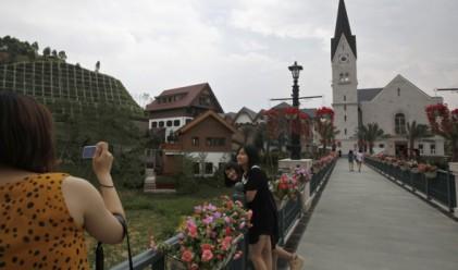 В Китай фалшифицираха цяло австрийско селце