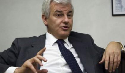 Италиански банкери съдени за измама в размер на 240 млн. евро