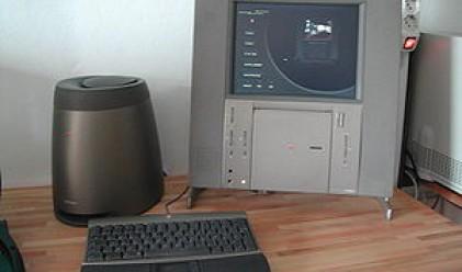 5-те най-скъпи компютри на Apple