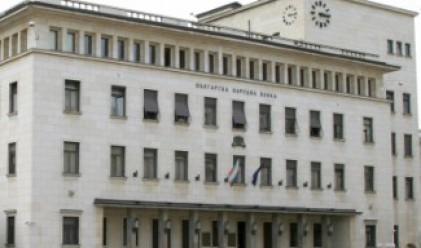 БНБ: Лихвите по депозитите ще падат
