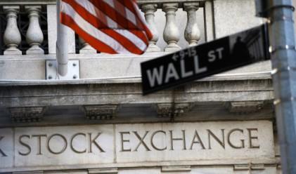 Фондовият пазар се измъкна от депресията със зрелищен скок