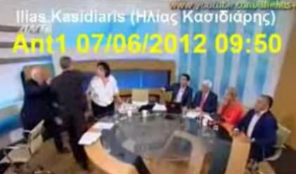 В Гърция заваляха шамари