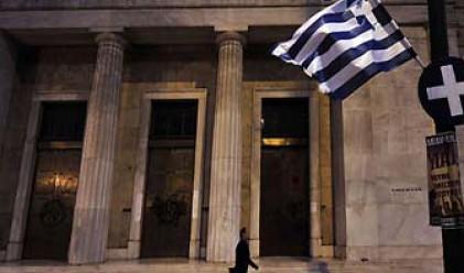 Гърция отрече да закрива банки