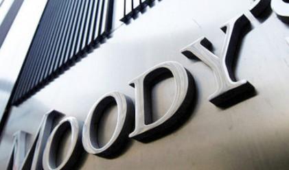 Moody's заплашва Еврозоната с ниски рейтинги