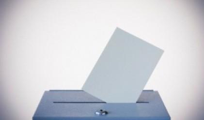 Във Франция гласуват за парламент