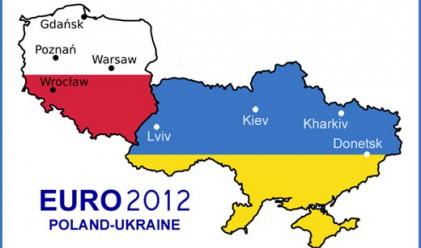 Как Евро 2012 ще се отрази на икономиките на Полша и Украйна