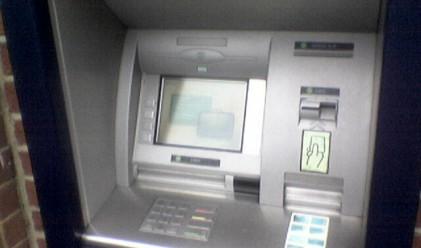 Осъдиха българи в Ню Йорк за скимиране на кредитни карти