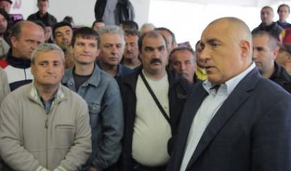 Борисов: В България започват да идват истински инвеститори