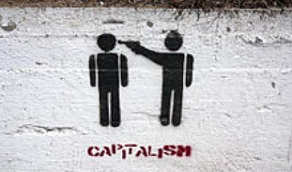 Фалшива зора: заблудите на глобалния капитализъм