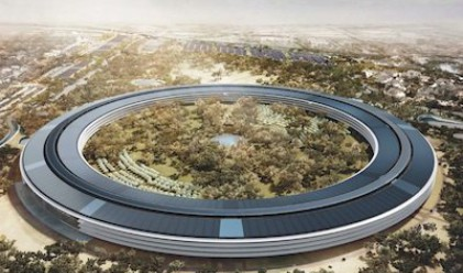Новият дом на Apple