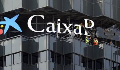 Fitch понижи рейтингите на нови 18 испански банки