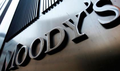 Moody's понижи рейтингите на Испания и Кипър
