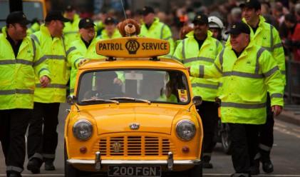 Британската полиция взриви неправилно паркиран автомобил