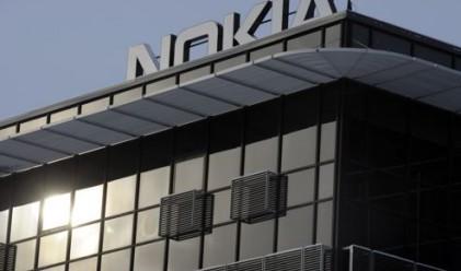 Nokia ще съкрати 10 000 служители