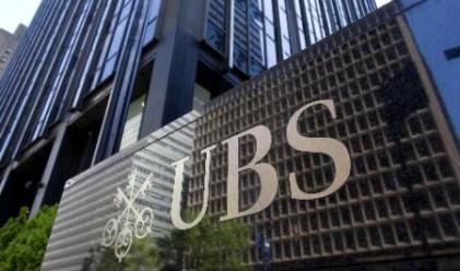 Швейцарските банки не са готови за задълбочаване на дълговата криза