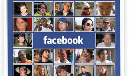 Facebook тества възможността за видеоразговори между потребителите