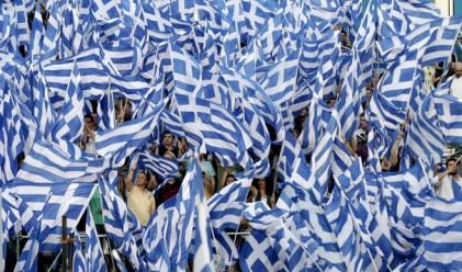 Гърция – изчакай и бягай