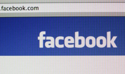 Facebook плати 10 млн. долара заради жалба