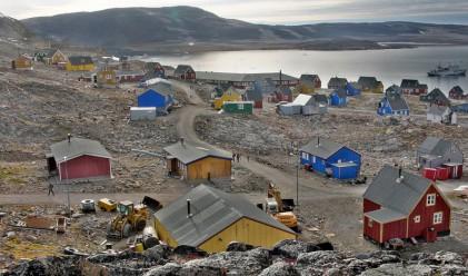 Най-отдалечените места в света
