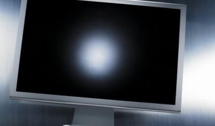Най-бързият компютър в света е на IBM