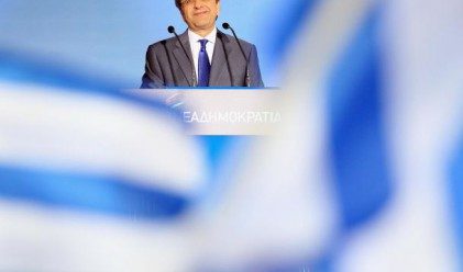 Гърция трябва да формира правителство още днес