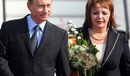 Тайни от дома на Путин