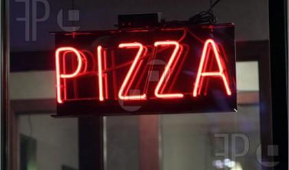 Най-скъпата пица в света