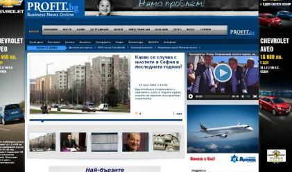 Profit.bg отново начело сред бизнес сайтовете