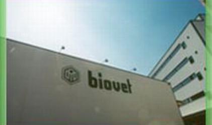 Биовет завърши строителството на нов завод